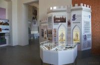 музей в Коссово