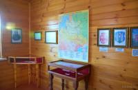 Музей Неврева