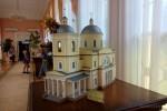 музей дворца Паскевичей