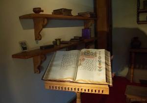 Ветковский музей