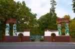 Наровля дворец Горваттов