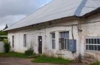 Альба Несвижский район
