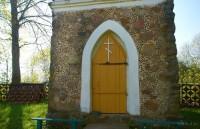 Делятичи церковь