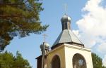 Гнесичи монастырь