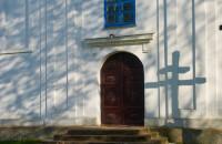 Негневичи церковь