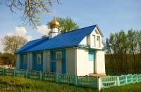 Полберег церковь