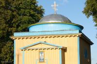 Ореховск