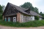 деревня Буденовка