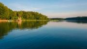 Озеро Кань