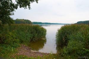 Водохранилище Паперня