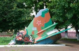Памятник Карвату