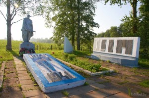 Мемориал Малашенки