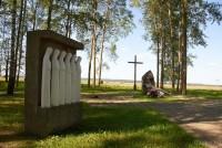 мемориал у Новой Вёски