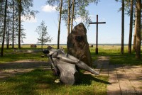 Мемориал Ходоровичи