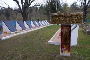 Мемориал у деревни Старь