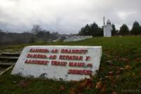 мемориал в Озерцах
