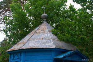 деревня Болгары