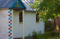 Деревня Гончары