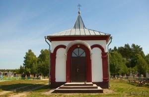 Посёлок Садовый