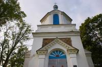 Ласица церковь