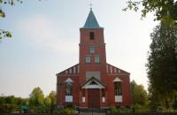 Воропаево
