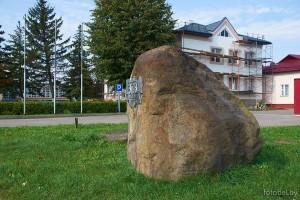 Дитва камень