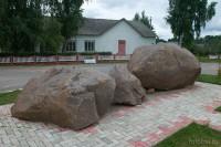 Борисов камень в Друе