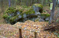 валун Змеев камень