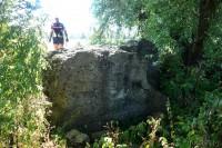 Комсин камень