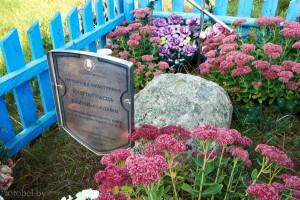 камень следовик в деревне Бобры