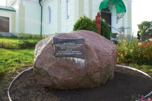 камень в Кореличах