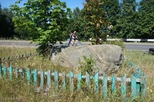 камень Лыцевичский
