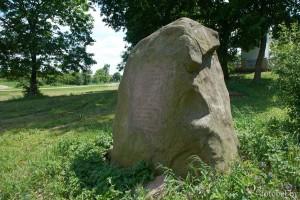 камень Казимиру Лыщинскому