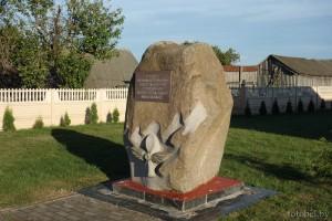 камень в Михалишках
