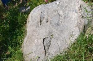 камень в Огородниках