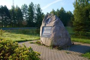 камень в Околово