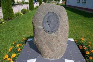 камень Боровому