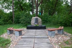 камень Игнатовскому