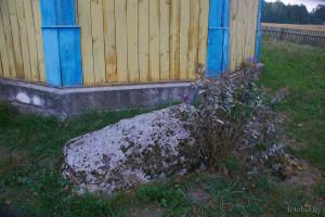 Камень в Юндилах