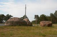 Валуны Каменные быки