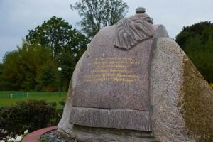 Камень в Лежайке
