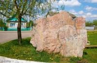 Рубежевичи камни