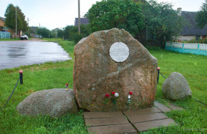 Столовичи камень