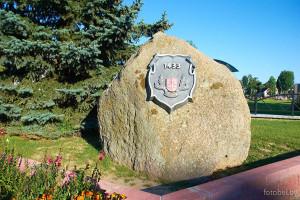 Камень в Толочине
