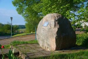 Ветрино камень