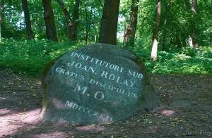 Залесье камень