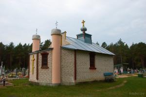 Ровбицк