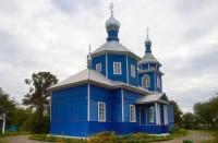 Дворец Рогачёвский район