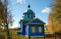 Городец Рогачёвский район