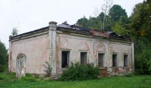 Кристополье